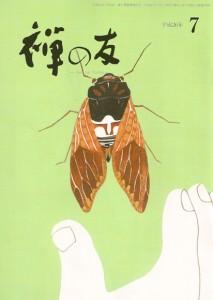 140701-zen